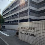 【日本交通分会 】第5回団体交渉報告